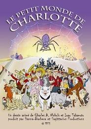 Le petit monde de Charlotte Poster