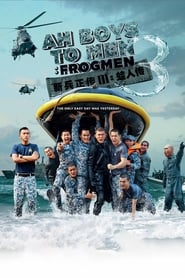 image for Ah Boys to Men 3: Frogmen (2015)
