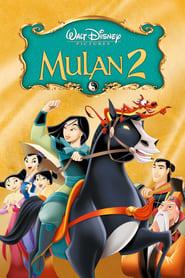 Mulan II streaming vf