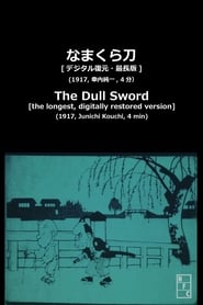 The Dull Sword Full online