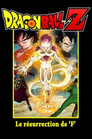 Dragon Ball Z - La Résurrection de 'F' streaming vf