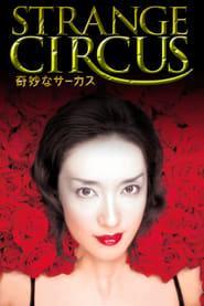 Strange Circus streaming vf