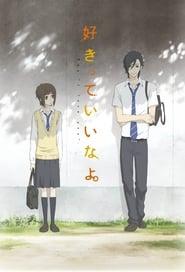 Sukitte Iinayo: Temporada 1