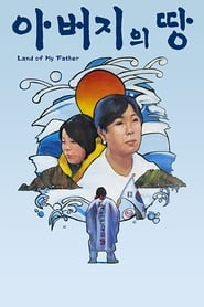 Land of My Father streaming vf