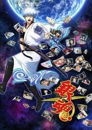 Gintama: Temporada 9