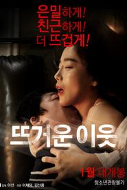 image for movie Hot Neighbor (2016)