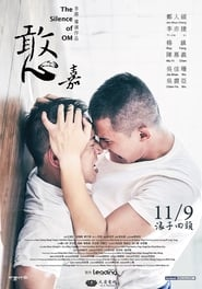The Silence Of Om Poster