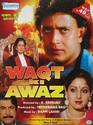 Waqt Ki Awaz 1988 Hindi Movie AMZN WebRip 400mb 480p 1.3GB 720p 4GB 10GB 1080p