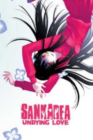 Sankarea: Undying Love Full online