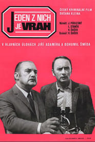 Jeden z nich je vrah (1971)