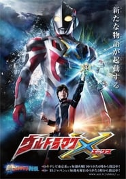 Ultraman X the Movie: Here Comes! Our Ultraman Full online