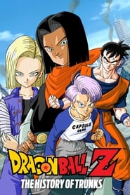 Dragon Ball Z: The History of Trunks (1993)