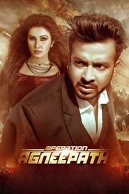 Operation Agneepath streaming vf