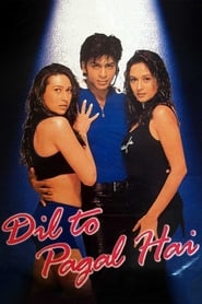 image for movie Dil To Pagal Hai (1997)