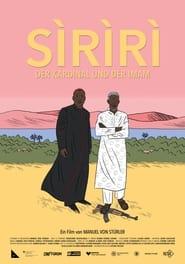Sìrìrì (2021)
