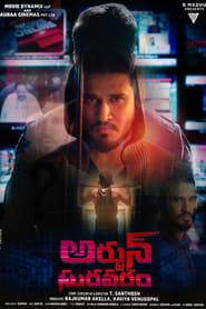 Arjun Suravaram streaming vf