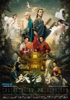 Legend of the Demon Cat (2018) BluRay 720p Legendado – Download