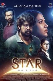 Star (2021)