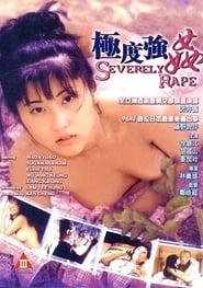 Severely Rape Full online