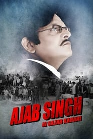 Ajab Singh ki Gajab Kahani 2017 Hindi Movie AMZN WebRip 300mb 480p 1GB 720p 3GB 6GB 1080p