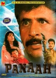 Panaah 1992 Hindi Movie AMZN WebRip 400mb 480p 1.3GB 720p 4GB 6GB 1080p