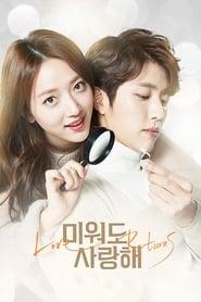 Love Returns (2017)