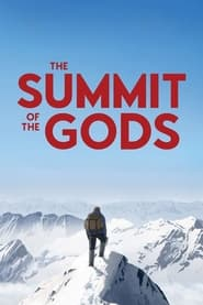 The Summit of the Gods (2021)