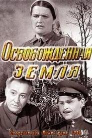 Liberated Earth (1946)