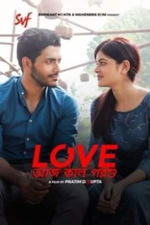 Love Aaj Kal Porshu