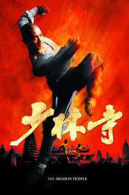 Le Temple de Shaolin streaming vf
