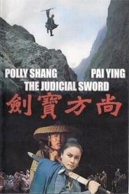 Judicial Sword (1975)