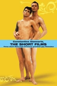 Constantine Giannaris The Short Films (1994)