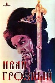 Ivan le Terrible streaming vf