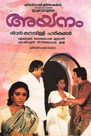 image for movie Ayanam (1985)
