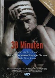 30 minutes (1995)
