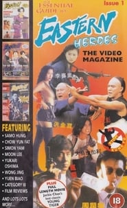 image for movie Eastern Heroes: The Video Magazine - Volume 1 (1995)