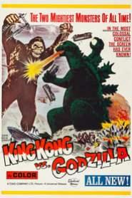 King Kong vs. Godzilla (1963)
