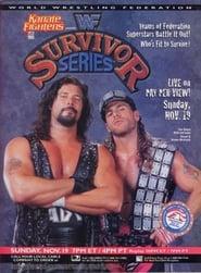 WWE Survivor Series 1995