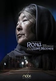 Rona, Azim's Mother Poster