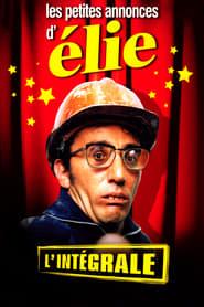 Elie Semoun - Les petites annonces d'Elie, l'intégrale Poster