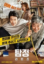 The Accidental Detective 2 : In Action streaming vf