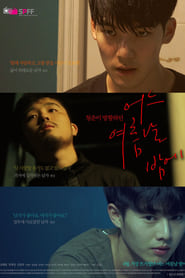 One Summer Night Poster