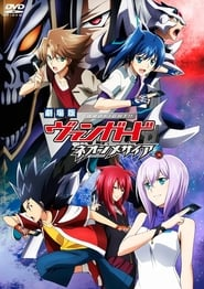 Cardfight!! Vanguard the Movie