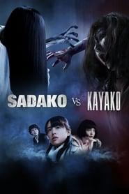 Sadako vs. Kayako Poster
