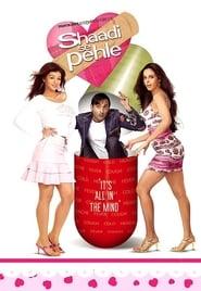 image for movie Shaadi Se Pehle (2006)