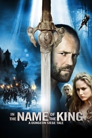 image for movie In the Name of the King: A Dungeon Siege Tale (2008)
