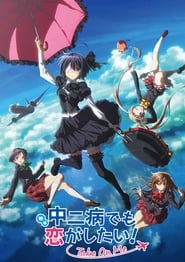 Love, Chunibyo & Other Delusions! Take On Me streaming vf