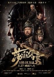 God of War streaming vf