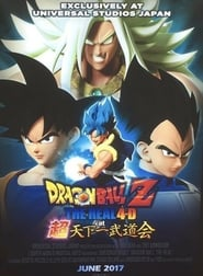 Dragon Ball Z: The Real 4-D at 超天下一武道会 streaming vf