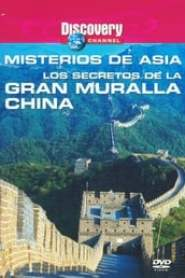 Discovery Channel : Mysteries of Asia - Secrets of the Great Wall (1999)